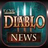 ブログまとめニュース速報 for ディアブロ3(Diablo 3)