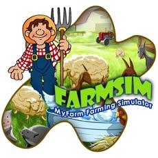 Activities of FarmSim MyFarm Farming Simulator