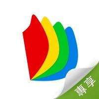 iReader-现代言情小说合集