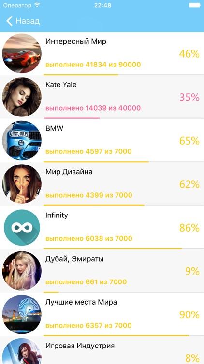 Накрутка лайков ВКонтакте VK и подписчиков anyLike