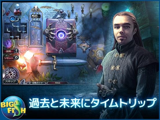 グリムテイル:継承者 - ミステリーアイテム探しゲーム (Full)のおすすめ画像3