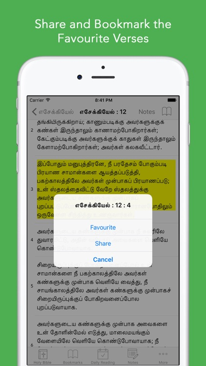 Tamil Bible: Easy to Use Bible app in Tamil for daily christian devotional Bible book reading screenshot-3