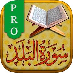 Surah No. 90 Al-Balad