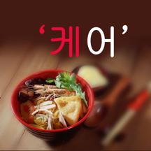 精选韩国正宗料理菜谱
