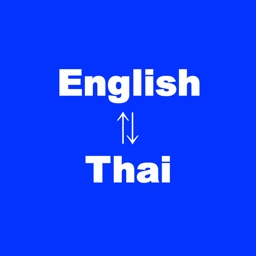 English to Thai Translator - Thai to English Language Translation and Dictionary