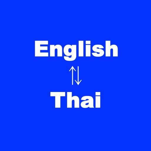 English to Thai Translator - Thai to English Language Translation and Dictionary