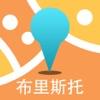 布里斯托中文离线地图-英国离线旅游地图支持步行自行车模式