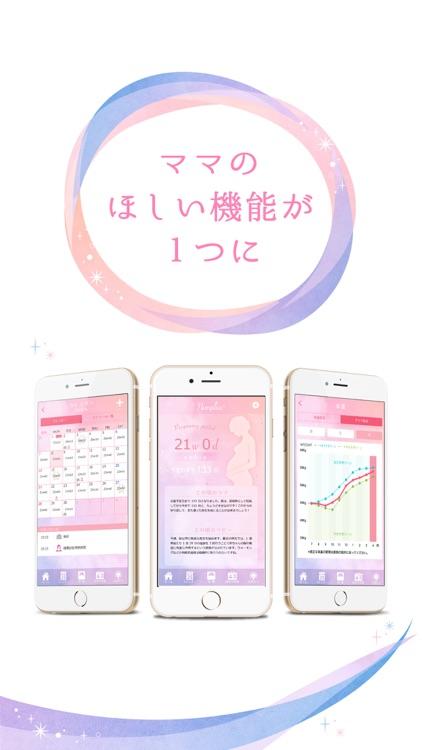 【妊プラス】 妊娠~出産まで。サポートアプリの決定版!