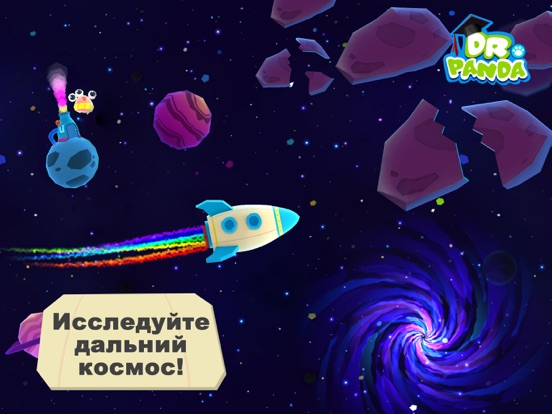 Dr. Panda в космосе Screenshot