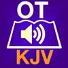 SpokenWord Audio Bible - King James Old Testament - iPhoneアプリ