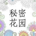 Jie Zeng - Logo