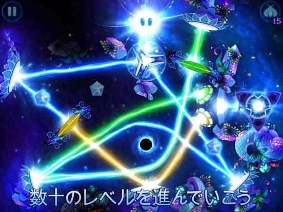 God of Lightのおすすめ画像3