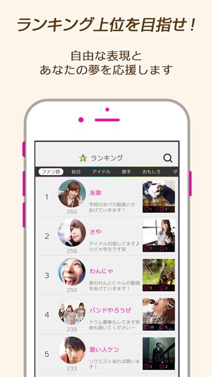 歌手発掘 動画投稿アプリ  カラオケ!sing!  App Star screenshot-4