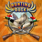 3d - ente jagen hd - freien entenjagd spiele, duck hunter - simulator icon