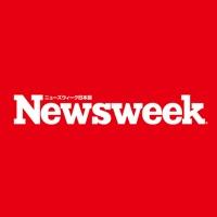 Codes for Newsweek日本版 Hack