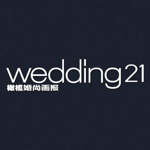 Wedding 21 Chinese edition