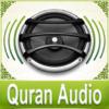 Quran Audio - Sheikh Sudays & Shuraym