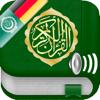 Koran Audio MP3 in Arabisch, Deutsch, Transliteration