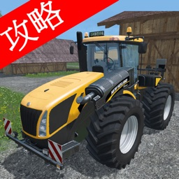 Video Walkthrough for Farming Simulator 2015