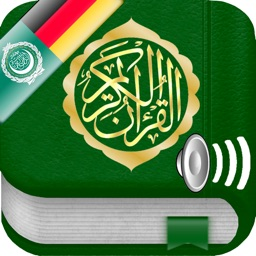 Quran Audio mp3 in Arabic, German and Phonetic Transcription - Koran Audio MP3 in Arabisch, Deutsch, Transliteration