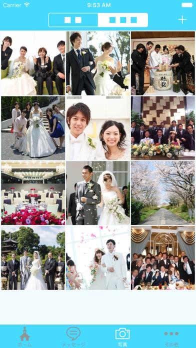 婚タクト Preview 3