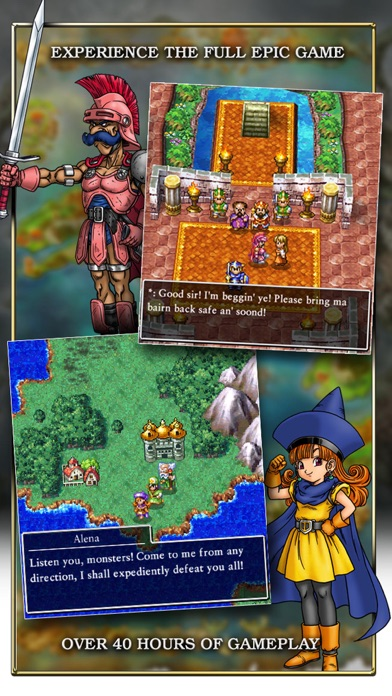 Screenshot #2 pour DRAGON QUEST IV Chapters of the Chosen
