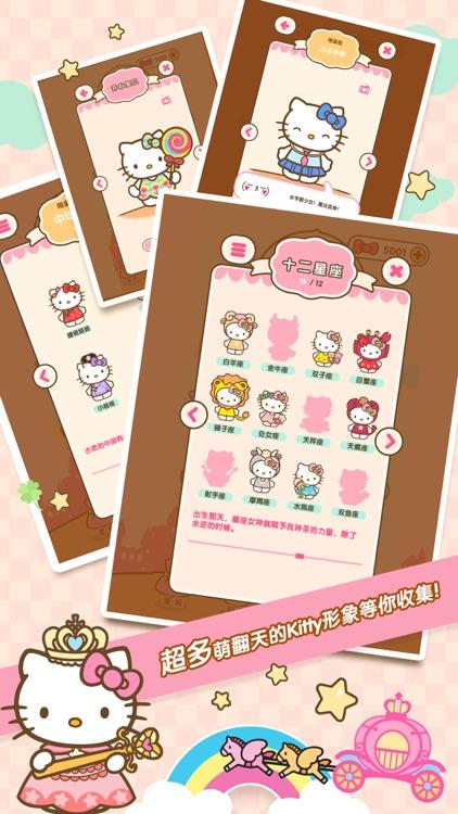 Hello Kitty 公主与女王 screenshot-3