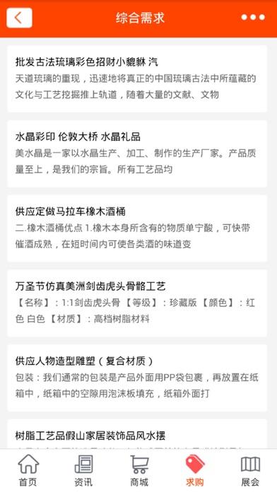 中国装饰设计网-中国最大的装饰设计信息平台