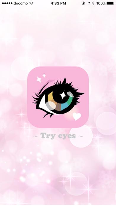 Try eyes screenshot one