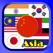 아시아의 모든 플래그 아이 게임