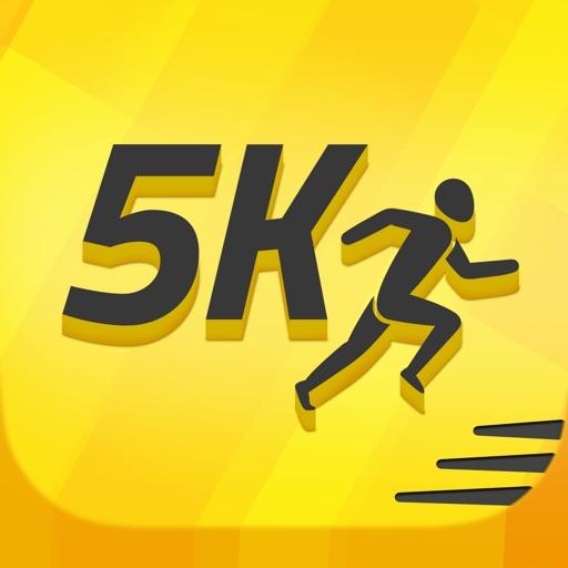 5K Runner: 0 to 5K Run Trainer, Couch potato to 5K app logo