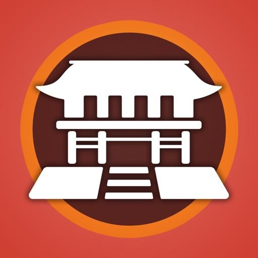 Tsurugaoka Hachimangū Visitor Guide