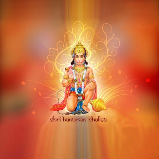 Prayer Hanuman Chalisa Play and Read Free
