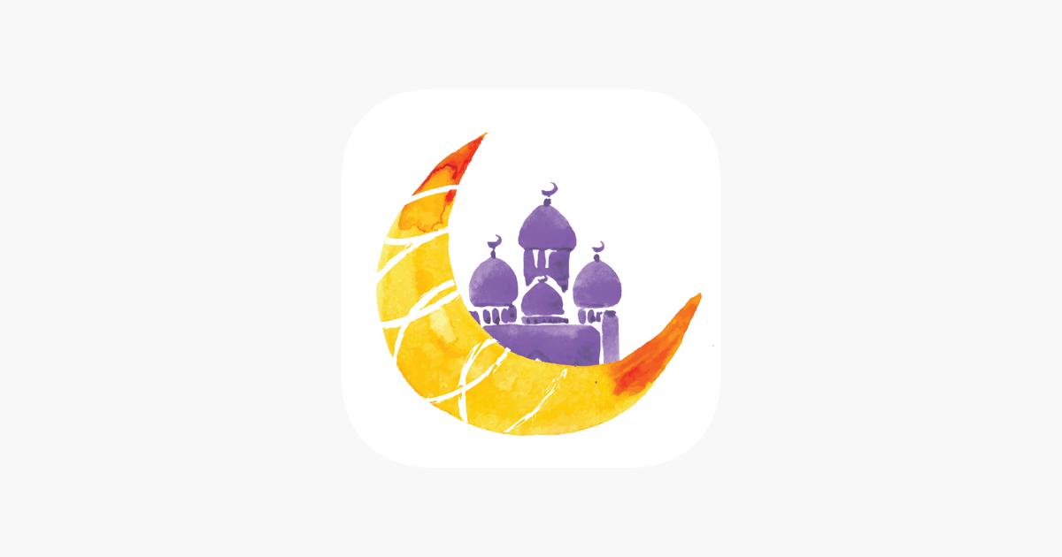 Ramadan Duas on the App Store