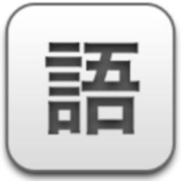 方言宝(各种方言地方话真人发音)