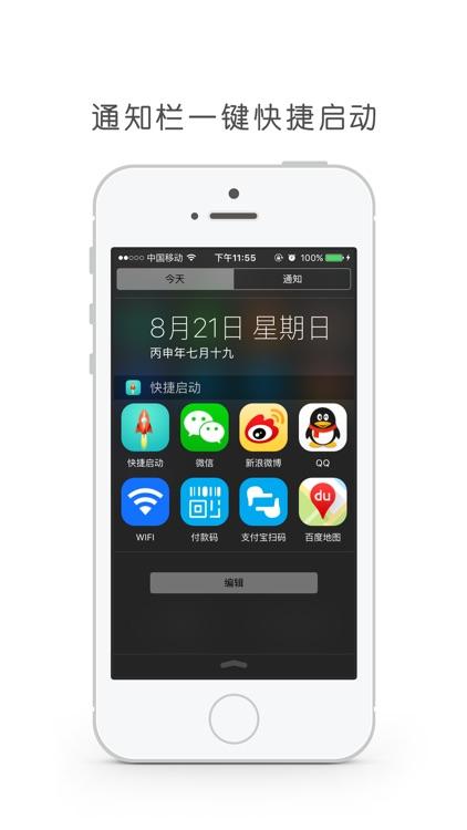 lantern - an fast app launcher
