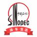 加油广东-一个专注油·车生活的App