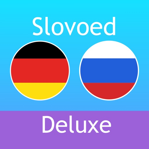 German<->Russian Slovoed Deluxe Talking Dictionary