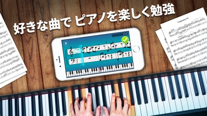 JoyTunes がおくる Simply Pianoのスクリーンショット1