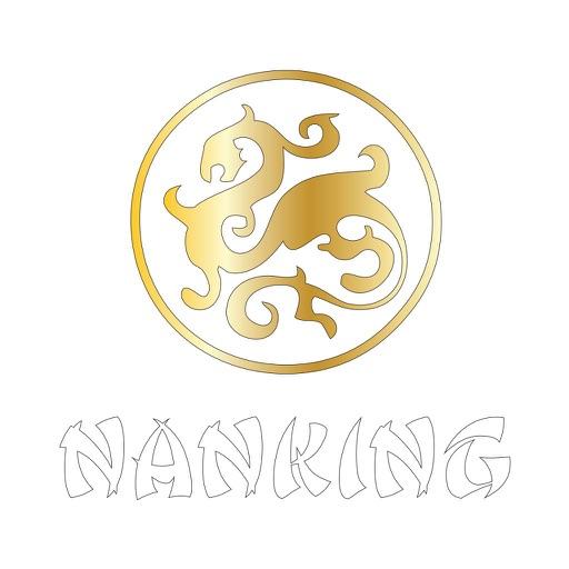 Nanking Jersey City