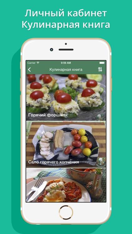 Поваренок - пошаговые рецепты c фото и видео! screenshot-3