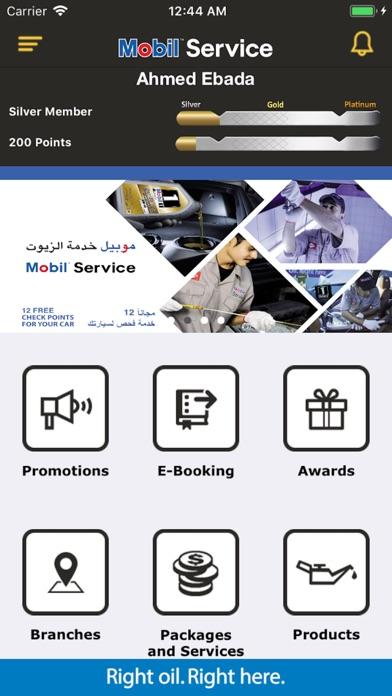 Mobil Service KSA-1