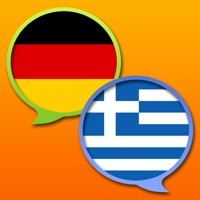 Codes for German Greek dictionary Hack