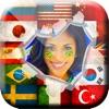 里约热内卢 世运国旗达人 蒙太奇 洞 框架 - 图片编辑 虚拟化 模型 工作室 贴纸