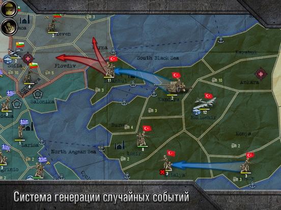 Скачать игру ВОВ Финал: Стратегия и Тактика