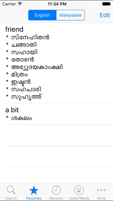 Myself meaning in malayalam