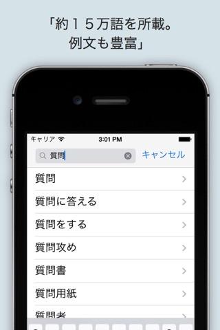 「語語ナビ + LexicEN」 英語力UP!セットのおすすめ画像4