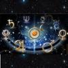 Gezegen Saatleri inceleme ve yorumları