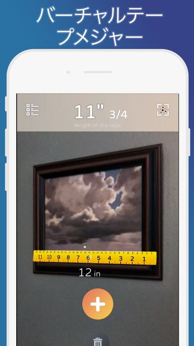 AirMeasure - 拡張現実測定キットのおすすめ画像1