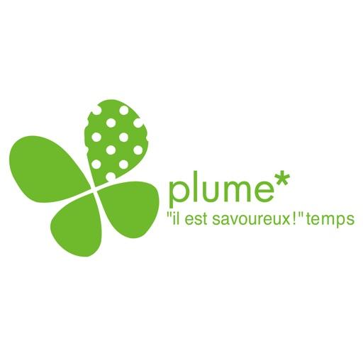 plume(プルーム)